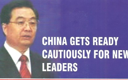 CHINA GETS READY CAUTIOUSLY FOR NEW LEADERS